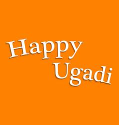 guess the indian new year goody padva vector image vector image