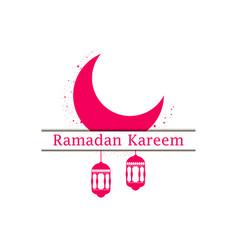 ramadan kareem lantern and moon muslim holiday vector image