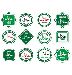 Islamic kosher certified meal emblems vector