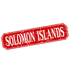 solomon islands red square grunge retro style sign vector image vector image