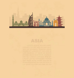 the layout of the leaflets with the sights asia vector image