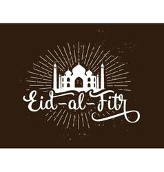 muslim traditional holiday vector image
