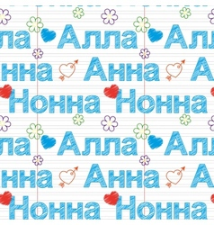 Russian letters love pattern vector