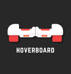White hoverboard icon like toy vector