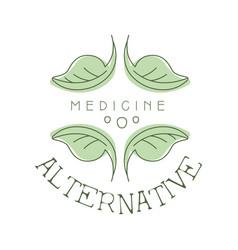 Alternative medicine logo symbol vector