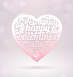 Ornate Valentines heart with holidays greeting vector image vector image