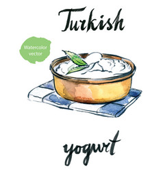 Watercolor delicious homemade yogurt with mint vector