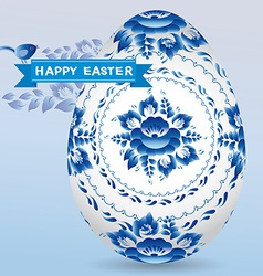 Vintage card with egg gzhel blue floral ornament vector