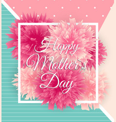 happy mother s day cute background with flowers vector image vector image