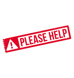please help rubber stamp vector image