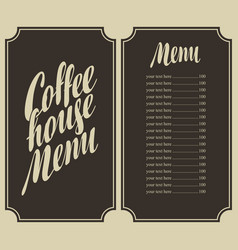 Coffee house menu with cup and price vector