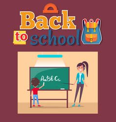 Back to school poster inscription with stationary vector