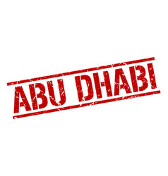 Abu dhabi red square stamp vector