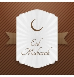 Eid mubarak realistic festive poster vector