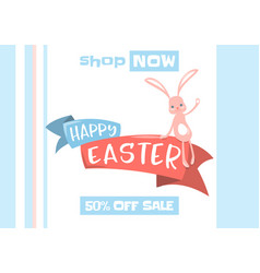 easter spring sale vector image