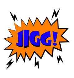 Jigg explosion sound effect icon cartoon style vector