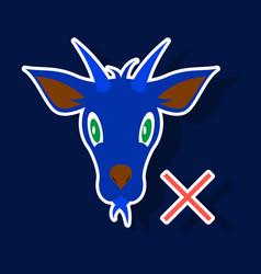 goat animal farm icon vector image vector image