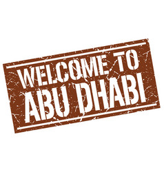 Welcome to abu dhabi stamp vector