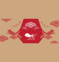 Happy new year dog 2018chinese new year greetings vector