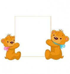 cartoon teddy bears vector image