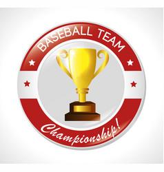 baseball trophy winner icon vector image vector image