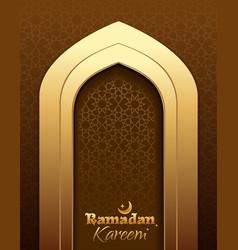 Ramadan kareem greeting card for ramadan vector