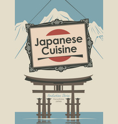 banner for restaurant japanese cuisine with flag vector image