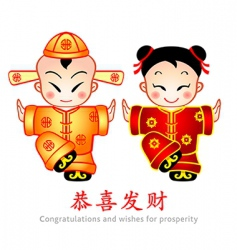 Chinese new year kids vector