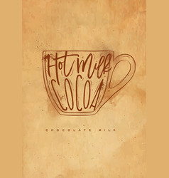 chocolate milk cup vector image vector image