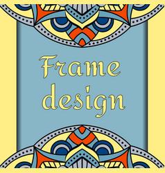 beautiful unusual frame design vector image vector image