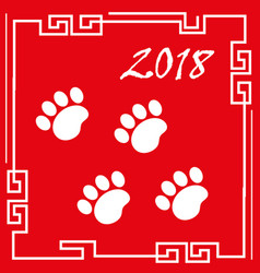 happy chinese new year 2018 greeting card with vector image