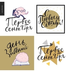 Back to school russian lettering set vector