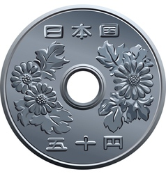 Japanese fifty yen vector