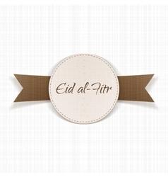 Eid al-fitr festive graphic emblem vector