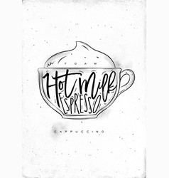Cappuccino cup vector