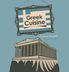 Banner restaurant greek cuisine with flag vector