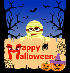 Halloween background card with mummy vector