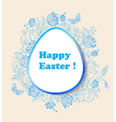 Easter flower blue vector