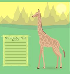 A giraffe in the wild vector