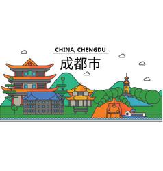 china chengdu city skyline architecture vector image vector image