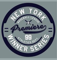 New york premiere vector