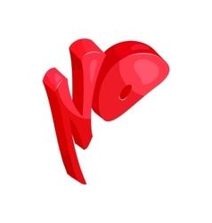 No word icon in cartoon style vector image