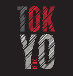 tokyo tee print t-shirt design graphics stamp vector image