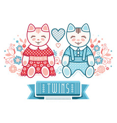 cute animal toy vector image