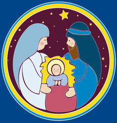Baby Jesus in a manger vector image