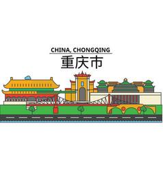 china chongqing city skyline architecture vector image