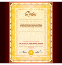 Royal Golden Diploma vector image