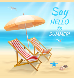 Summer holidays background wallpaper vector