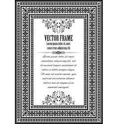 Vintage ornate frame with sample text vector