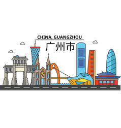 China guangzhou city skyline architecture vector